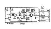 Схема эпу радиотехника